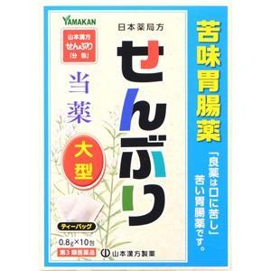 【第3類医薬品】【A】 山本漢方 日本薬局方 センブリ ティーバッグ 大型 (0.8g×10包) センブリを使用した煎じ薬です scbmitsuokun1972