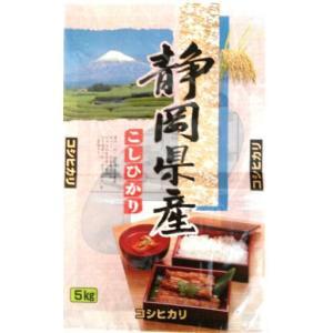 静岡県産 こしひかり (5kg)  精米 うるち米 お米 コ...