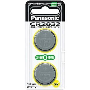 リチウムコイン電池 CR2032 2個入り パ...の関連商品1