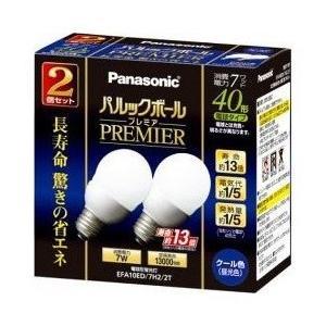 パナソニック (Panasonic) パルックボール プレミア A10形 クール色 電球40形タイプ (2個入) EFA10ED7H22T