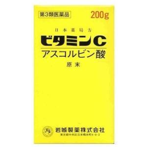 【A】 岩城製薬 ビタミンC アスコルビン酸 原末 (200g) 【第3類医薬品】