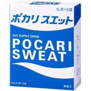 ポカリスエット粉末(パウダー)5袋入の関連商品7