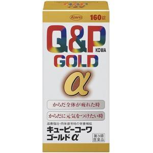 Q&P キューピーコーワ ゴールドαアルファ 160錠
