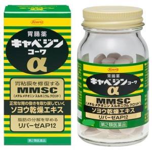 キャベジン コーワ α (300錠) 胃腸薬 【第2類医薬品...