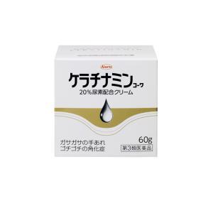 コーワ 20 尿素 クリーム ケラチナミン 配合