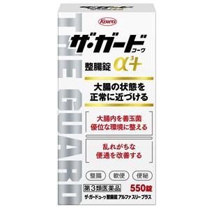 【第3類医薬品】 興和新薬 ザ・ガードコーワα3+ (550錠)