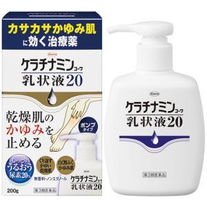 【第3類医薬品】 興和新薬 ケラチナミン コーワ 乳状液20...