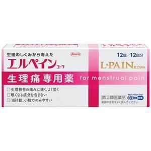 【指定第2類医薬品】 興和新薬 エルペインコーワ (12錠)...
