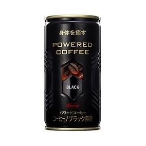 【30本セット】 コーワ パワードコーヒー ブラック 無糖 (190g) 缶コーヒー