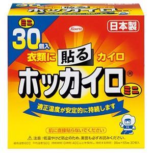 【zr】 興和 ホッカイロ ミニ 貼る (30個入) scbmitsuokun1972
