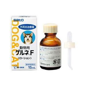 動物用 外耳道炎治療剤 動物用ゲルネF<ローション>|scbmitsuokun1972