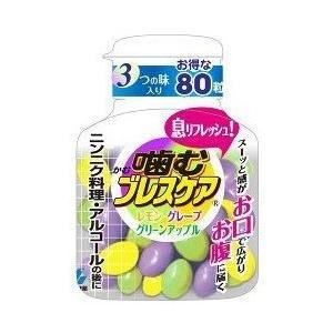 【A】 小林製薬 噛むブレスケア アソート (...の関連商品2