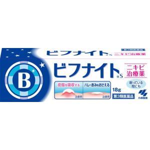 小林製薬 ニキビ治療薬 ビフナイトs(18g) にきび 吹き...