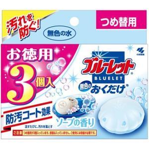 【お得用♪3個入♪zr】 小林製薬 無色の ブルーレット おくだけ つめ替用 ソープの香り (25g×3個) トイレ用 芳香消臭剤|scbmitsuokun1972