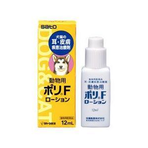 動物用 耳・皮膚疾患治療薬 ポリFローション|scbmitsuokun1972
