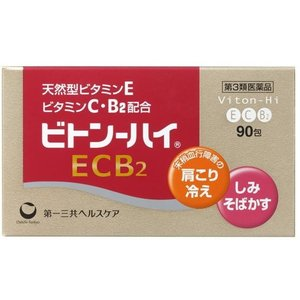 【zr】  ビトン-ハイECB2 90包  しみ・肩こり ビタミン補給に scbmitsuokun1972