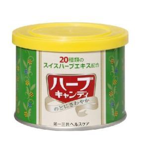 ハーブキャンディ 缶 (160g) のど飴