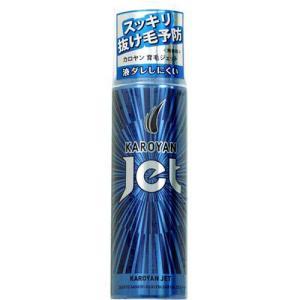 カロヤンジェット無香料(185g) 育毛、発毛促進 【薬用育毛料】|scbmitsuokun1972