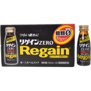 【おまけ3本付き♪】 リゲインゼロ (50mL×10本) 糖類ゼロ カロリーオフ|scbmitsuokun1972
