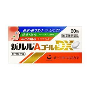 【指定第2類医薬品】 第一三共ヘルスケア 新ルルAゴールドD...