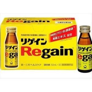 【おまけ3本付き♪】 Regain リゲイン (50mL×10本)  疲れた身体に!|scbmitsuokun1972