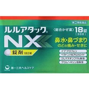 [A] 第一三共ヘルスケア ルルアタック NX (18錠) 総合かぜ薬 錠剤 15歳以上 【指定第2類医薬品】