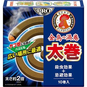 【A】金鳥の渦巻PRO 太巻 (10巻) ハエにも効く 蚊取り線香|scbmitsuokun1972