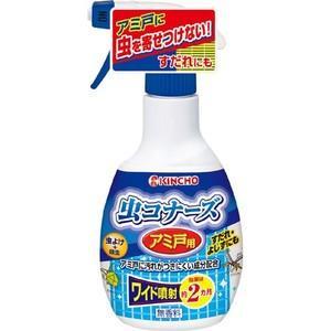 【A】虫コナーズ アミ戸用スプレー(300mL)虫除け・ホコリよけ|scbmitsuokun1972