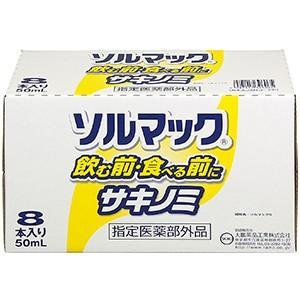 【8本セット♪】 大鵬薬品 ソルマック5 サキノミ (50ml×8本) ソルマック 食べ過ぎ・飲み過ぎに|scbmitsuokun1972