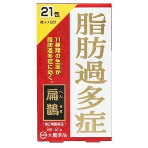 【第2類医薬品】 大鵬薬品 扁鵲 (21包) へんせき  脂肪過多症 11種類の生薬を配合