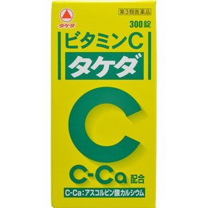 [sasa] 【第3類医薬品】 タケダ ビタミンC「タケダ」 (300錠) ビタミンC製剤