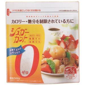 シュガーカットゼロ顆粒 (500g) カロリーゼロ甘味料 パ...