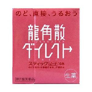 【第3類医薬品】龍角散ダイレクト スティック ピーチ(16包)のど薬