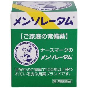 ロート製薬 メンソレータム軟膏(75g) 皮膚の薬 切り傷 すり傷