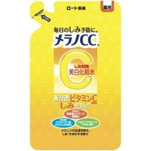 ロート製薬 メラノCC 薬用しみ対策 美白化粧水 つめかえ用(170mL) ローション 化粧品|scbmitsuokun1972