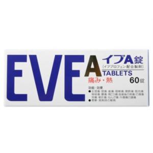 イブA 60錠 【指定第2類医薬品】 痛み、熱に イブプロフ...