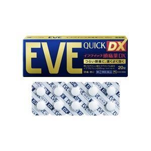 【指定第2類医薬品】 エスエス製薬 イブクイック頭痛薬DX (20錠) 解熱鎮痛薬 錠剤 15才以上