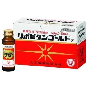 【第3類医薬品】  弊社では、改正薬事法ルールに従い販売しています。  ★パッケージ・商品内容等は、...