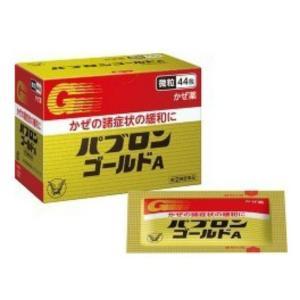 【指定第2類医薬品】 【zr】 大正製薬 パブロンゴールドA...