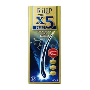 大正製薬 リアップX5プラス 60ml 【第1類医薬品】 発毛剤 抜毛予防
