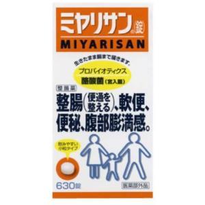ミヤリサン錠 630錠 【医薬部外品】 整腸薬 生きたまま腸まで届く
