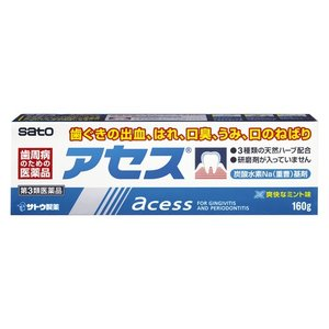 【第3類医薬品】  佐藤製薬 アセス (160g) 歯肉炎、歯ソーノーロー薬