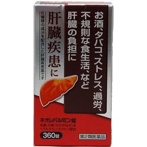 【原沢製薬】 ネオレバルミン錠(360錠入)【第2類医薬品】 肝臓疾患薬 【A】