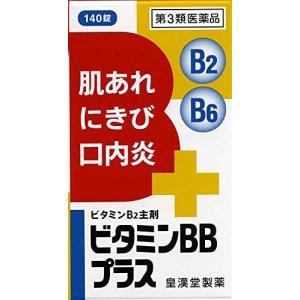 【第3類医薬品】 ビタミンBBプラス クニヒロ 140錠 70日分 チョコラBBプラスと同じ成分処方!|scbmitsuokun1972