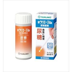 テルモ 新 ウリエース Ga (50枚入) 尿糖 尿試験紙 尿検査薬 【第2類医薬品】【y】