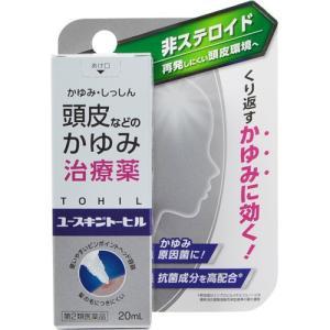 【第2類医薬品】ユースキン トーヒル(20mL)頭皮 かゆみ しっしんに【A】|scbmitsuokun1972