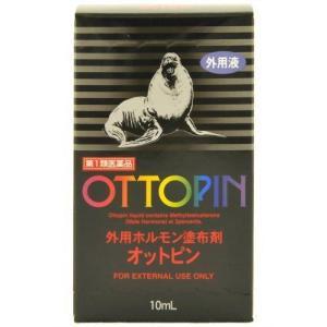 【第1類医薬品】 大和製薬 外用ホルモン塗布剤 オットピン (10ml)