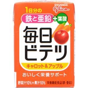【栄養機能食品:鉄 亜鉛 葉酸】  ★パッケージ・商品内容等は、予告なく変更する場合も  ございます...