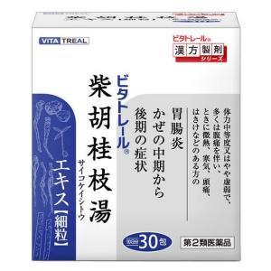 【第2類医薬品】 【ME】 ビタトレール 柴胡桂枝湯エキス 細粒(30包入)|scbmitsuokun1972