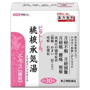 【ME】【第2類医薬品】 ビタトレール 桃核承気湯 エキス細粒(30包入)|scbmitsuokun1972